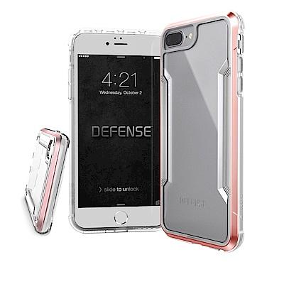 DEFENSE刀鋒極盾II iPhone 8 7 6 Plus耐撞擊手機殼清透粉