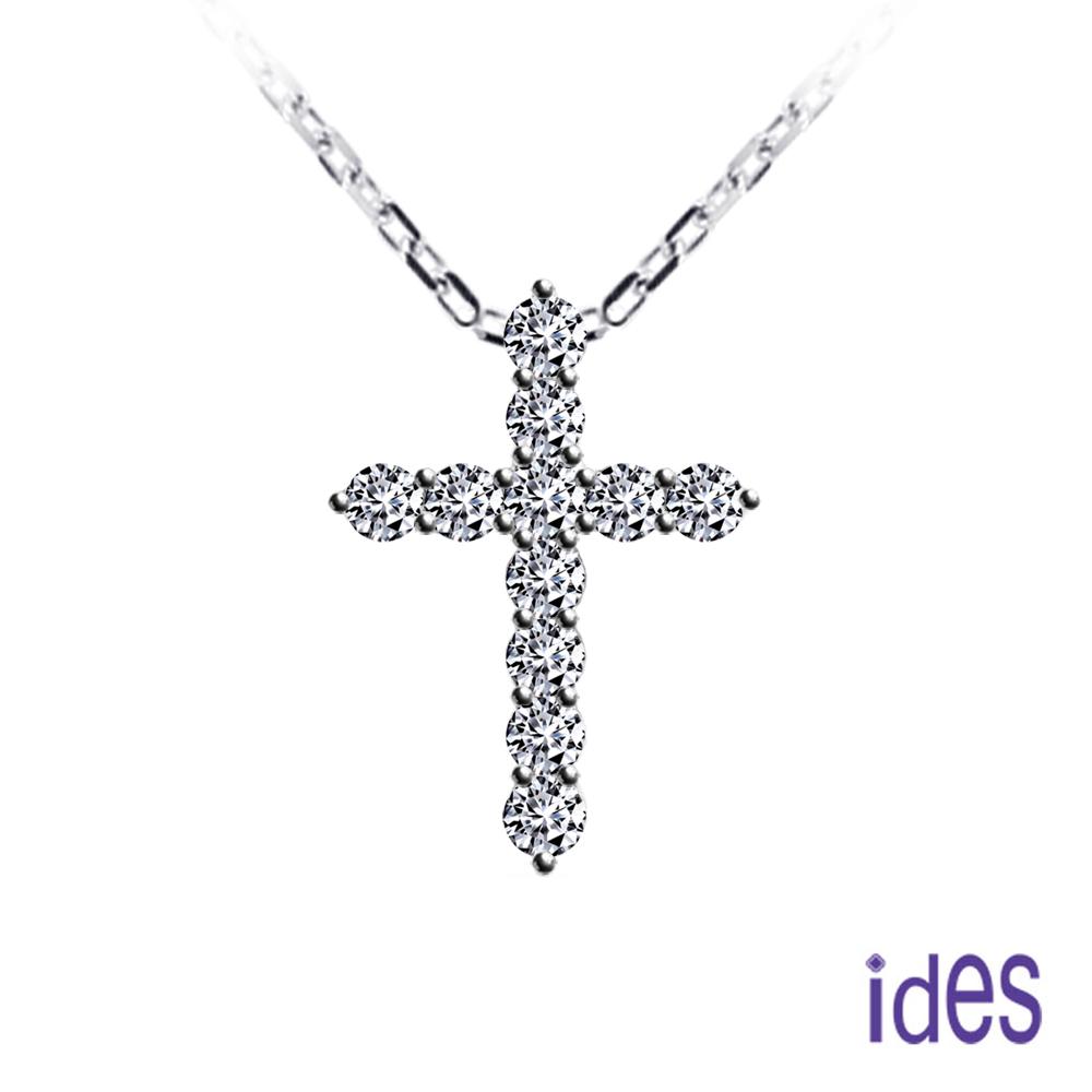 【ides 愛蒂思】精選設計經典十字架鑽石項鍊(小)