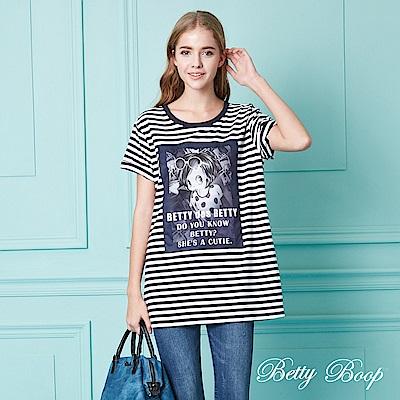 Betty Boop貝蒂 貝蒂大圖條紋長版彈性上衣(共兩色)