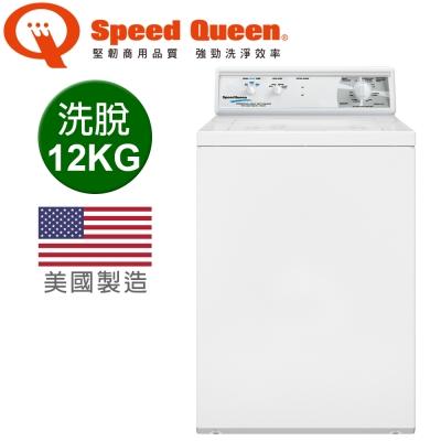 美國原裝-Speed-Queen-12KG經典機械