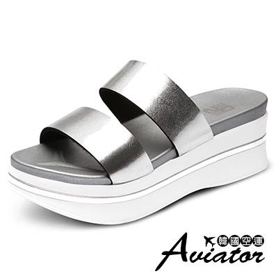 Aviator*韓國空運-正韓製Paperplanes皮革寬帶氣墊感厚底拖鞋-銀