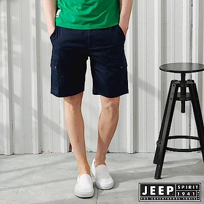 JEEP 彈性雙口袋休閒短褲-深藍