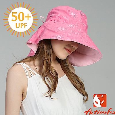 【挪威 ACTIONFOX】女新款 抗UV透氣雙面遮陽帽UPF50+_粉紅