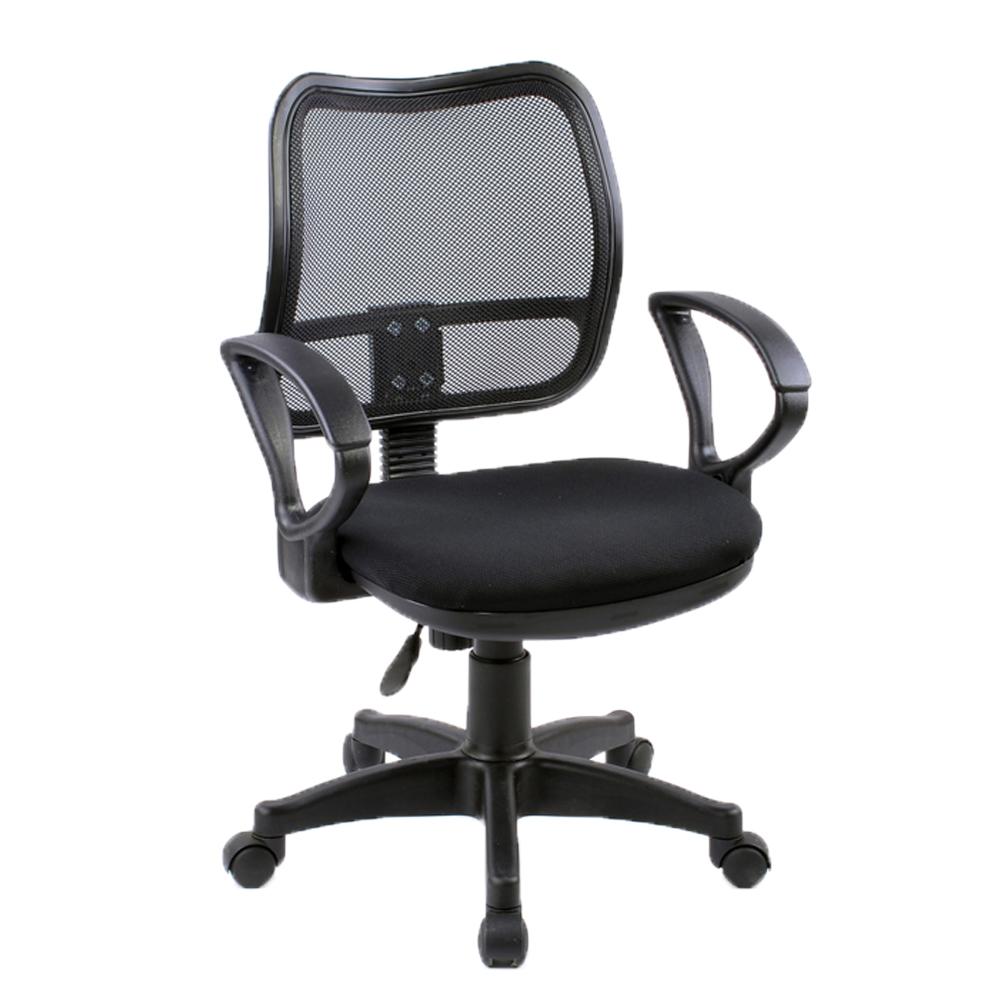 超值護腰網布電腦椅/辦公椅(5色)