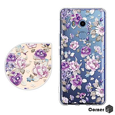 Corner4 HTC U11+ 奧地利彩鑽防摔手機殼-紫薔薇