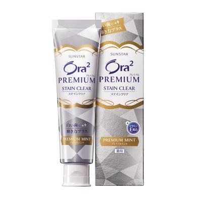Ora2 極緻淨白牙膏100g-極緻薄荷