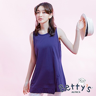 betty's貝蒂思 純色背心(深藍)