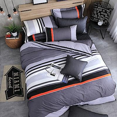 OLIVIA  夏洛特 灰   加大雙人床包美式枕套三件組 (OL305床包)