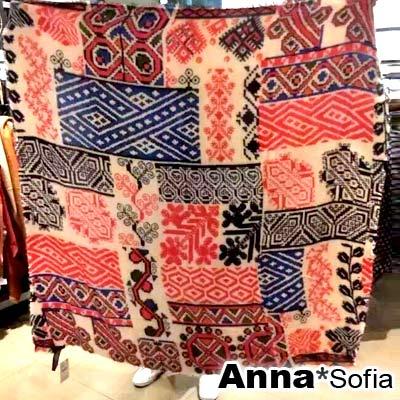 AnnaSofia-雪花紛圖騰-仿羊絨方形大披肩圍
