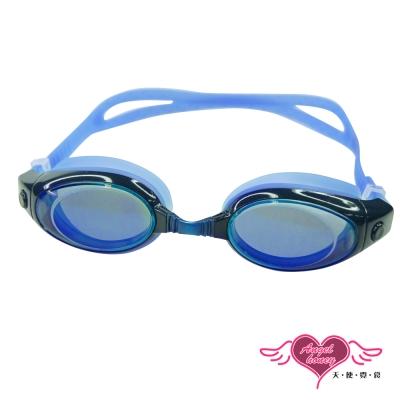 天使霓裳 FUN暑假 兒童泳鏡戲水必備(200-藍F)