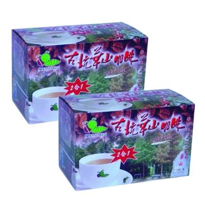 古坑華山二合一即溶咖啡(10盒)