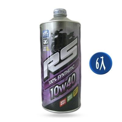《富士 FK》RS 10w/40 RS 高轉速節能機油 6罐組