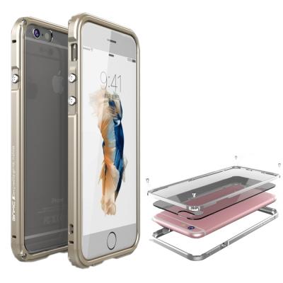 g-IDEA iPhone 6s Plus 傳奇超薄金屬邊框