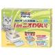 日本Unicharm消臭大師 雙層貓砂盆半罩 米白色 product thumbnail 2