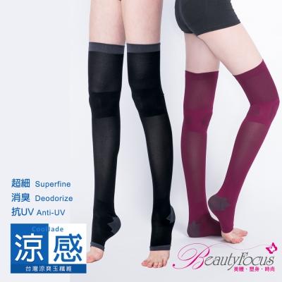 180-240D冰涼感階段夜寢睡眠襪-2件組-Be