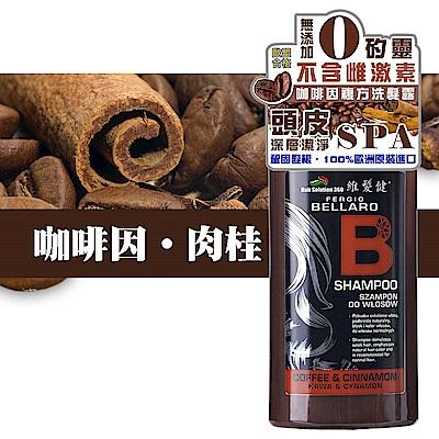 A+ 維髮健 咖啡因複方洗髮露(500ml)