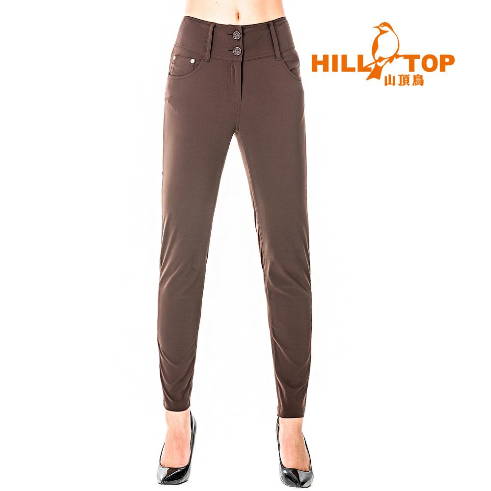 【hilltop山頂鳥】女款超潑水抗UV彈性長褲S07FG2-堅果咖啡