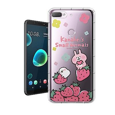 卡娜赫拉正版 HTC Desire 12+ / 12 Plus 彩繪空壓手機殼(...