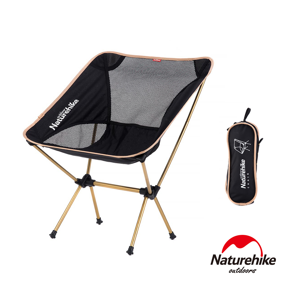 Naturehike攜帶型 超輕鋁合金靠背折疊椅 金色 附收納包