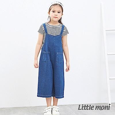 Little moni 針織牛仔吊帶連身褲 牛仔藍