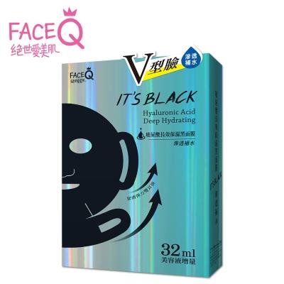 FaceQ絕世愛美肌-玻尿酸長效保濕黑面膜-5入-盒-市價-299