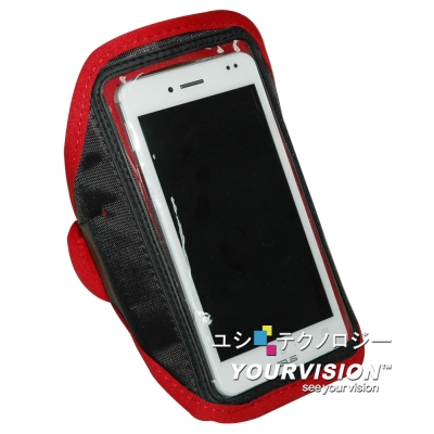 ASUS PadFone Infinity A80 A86 專用簡約風運動臂套