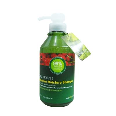 L'AFAYET然雅 巴西莓古布阿蘇果油染燙受損洗髮精500ml