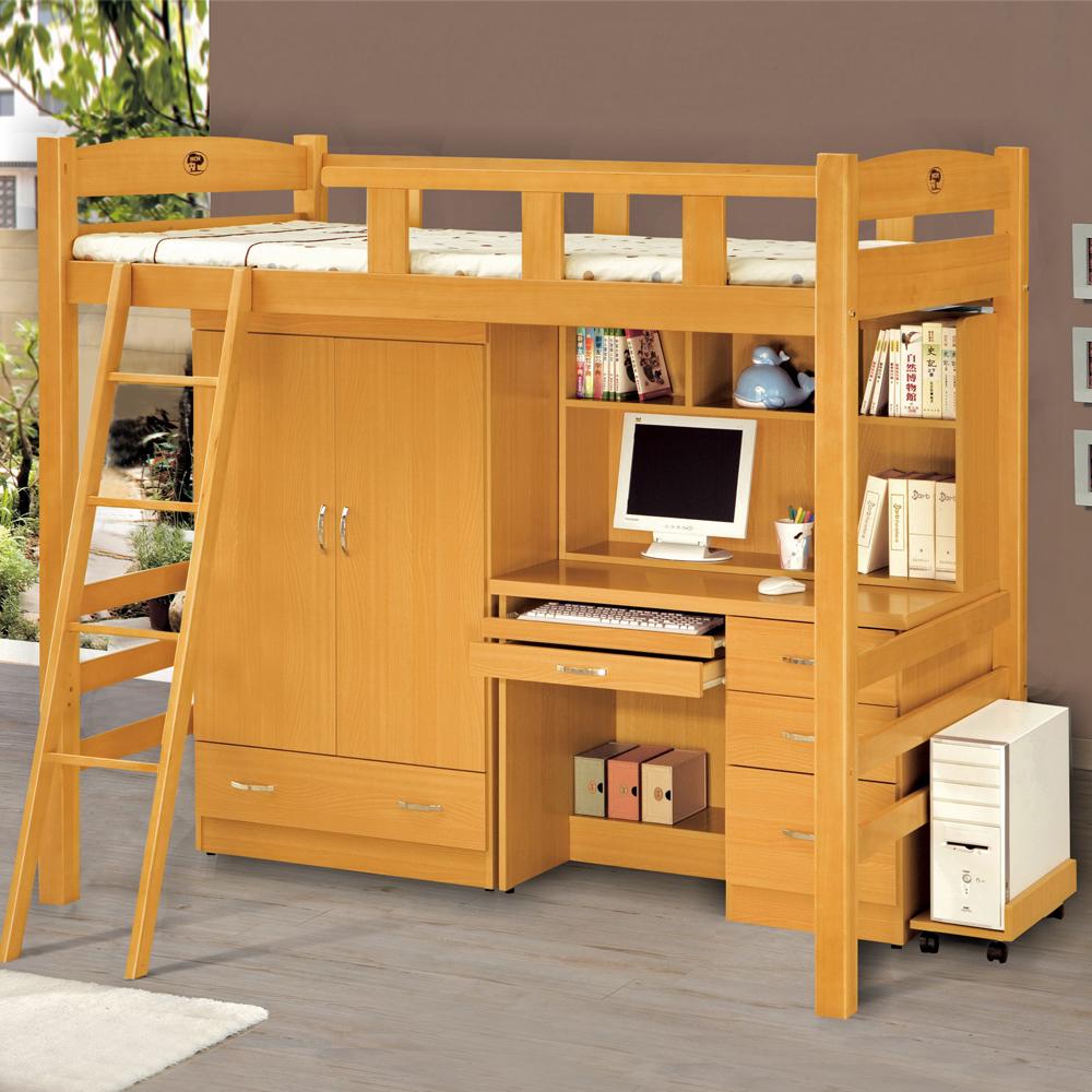 時尚屋貝莎3.8尺檜木色挑高組合床組不含床墊-含主機架-書桌-衣櫥-床架