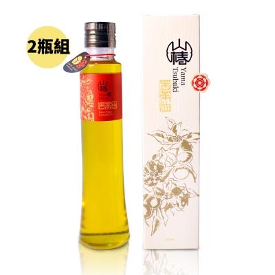 山椿 特級苦茶油2瓶組(200ml/瓶)