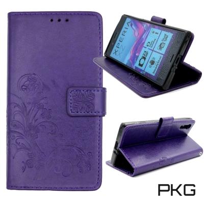 PKG SONY XZ/XZS 側翻式皮套-精選皮套系列-精緻壓紋紫
