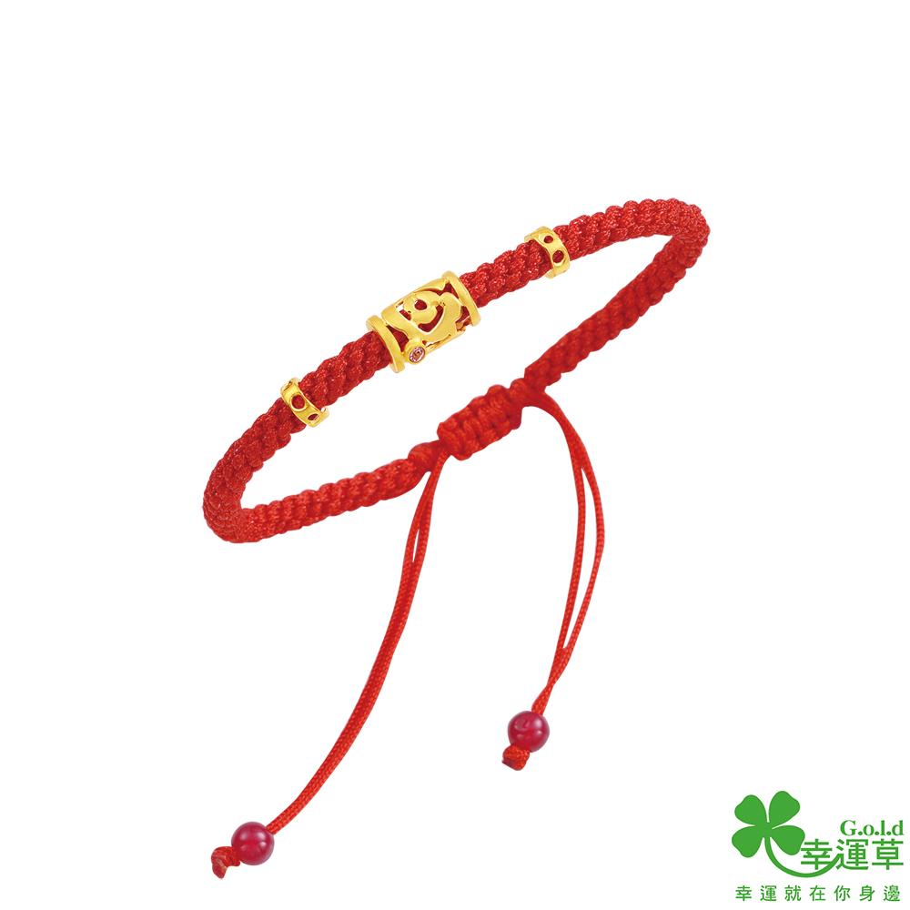 幸運草 瑰蜜黃金/水晶中國結繩手鍊