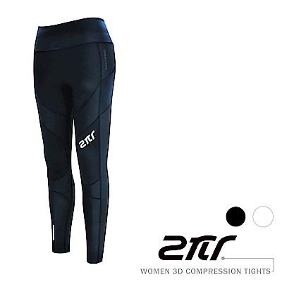 2PIR 女款3D立體支撐壓力褲 皓月白