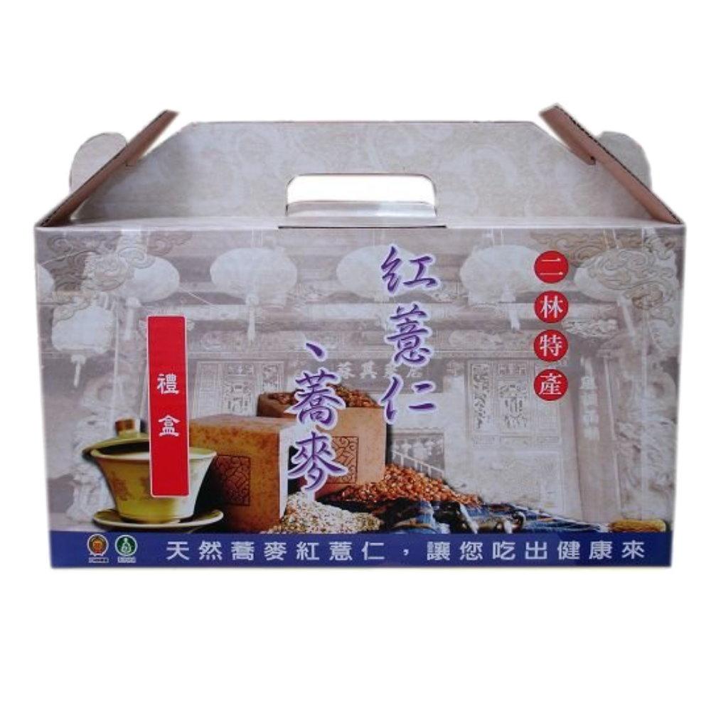 【二林農會】紅薏仁、蕎麥大禮盒(2盒)
