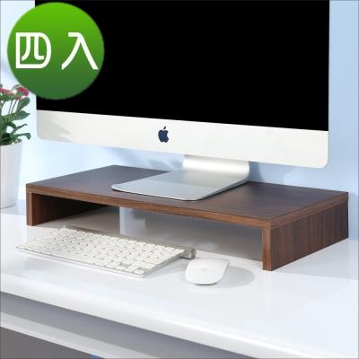 BuyJM低甲醛防潑水桌上置物架/螢幕架4入組-DIY