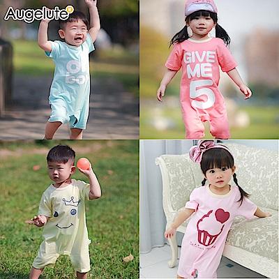 baby童衣 連身衣 肩釦卡通印花2件組41151