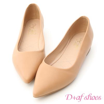 D+AF 簡約知性.素面尖頭內增高平底鞋*杏