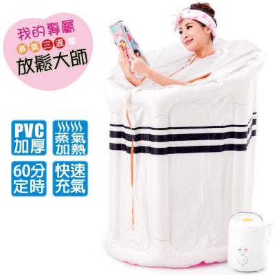 nakasei 樂卡適美體蒸氣三溫暖機(THS-900)