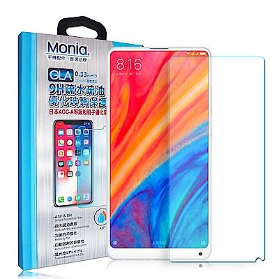 MONIA 小米MIX 2S 日本頂級疏水疏油9H鋼化玻璃膜