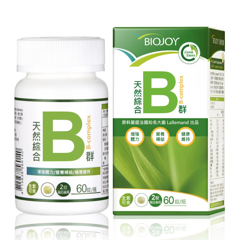 BioJoy百喬 法國天然綜合B群(60錠/瓶)x5入