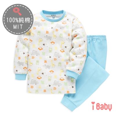 麗嬰房 ibaby 動物園舒棉長袖家居服套裝 藍色