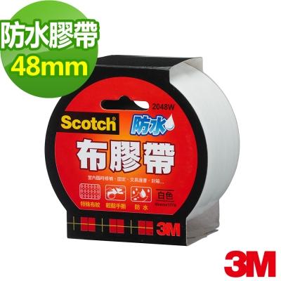 3M SCOTCH 強力防水膠帶-48mm(白)