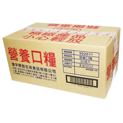 掬水軒 營養口糧整箱(140gx30包)