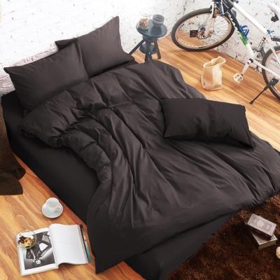 舒柔 精梳棉 二件式枕套床包組 單人 深灰 提案