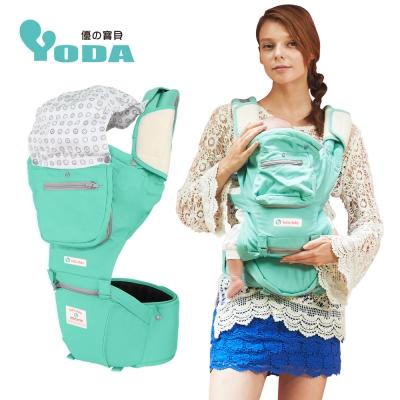 YoDa 嬰兒成長型/座椅式揹帶 - 薄荷綠