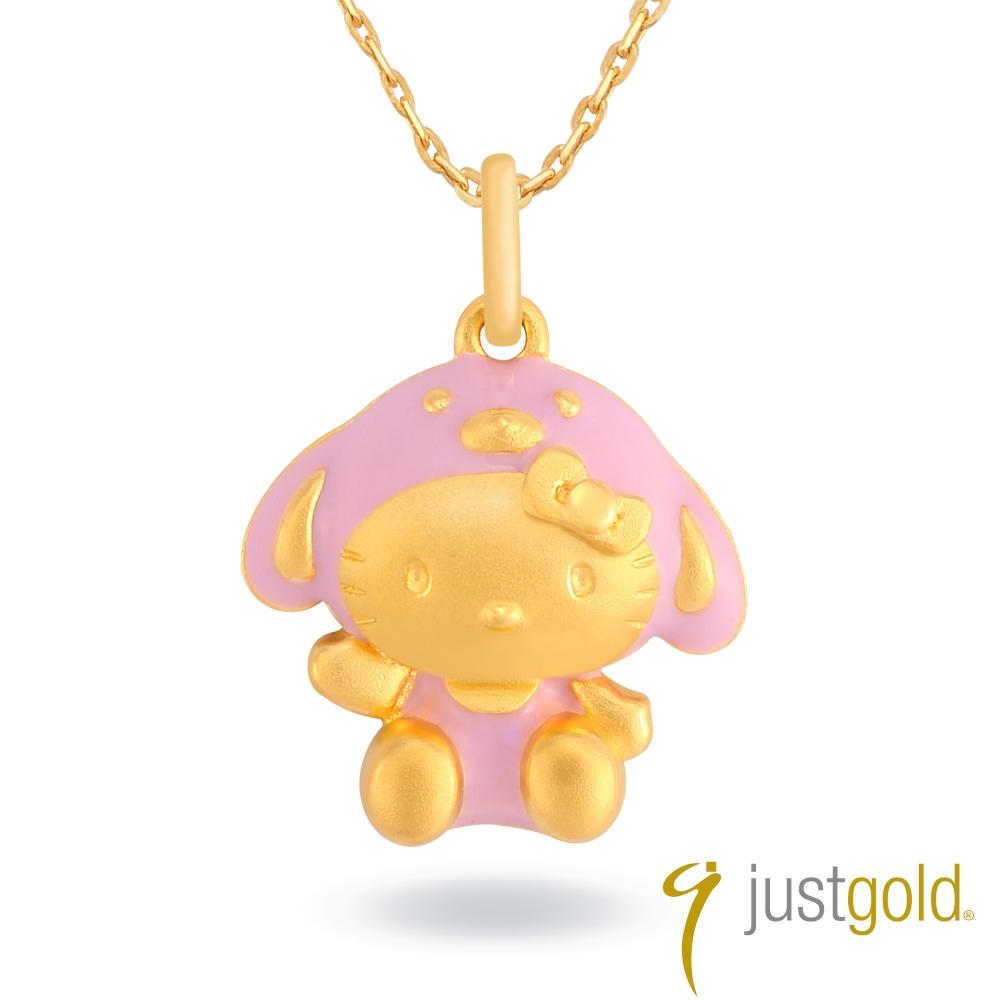 鎮金店Just Gold 黃金吊墜 Kitty百變Cutie十二生肖(狗)