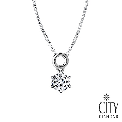 City Diamond引雅 18K金 鑽石15分美鑽經典六爪套鍊項鍊