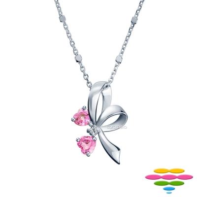 彩糖鑽工坊 蘿莉塔系列 心型粉紅剛玉鑽石項鍊