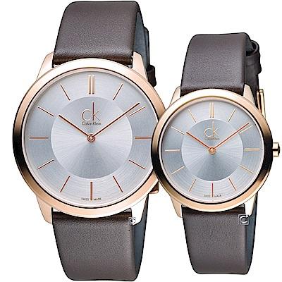 Calvin Klein Minimal穿越愛戀對錶(K3M216G6+K3M226G6)