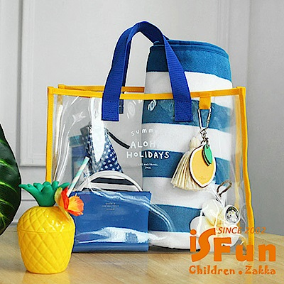 iSFun 運動透視 PVC透明防水大容量手提袋 2色可選