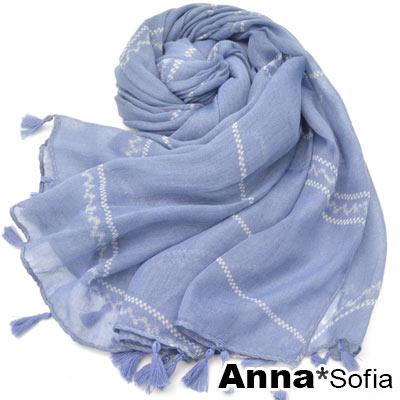 AnnaSofia-清新線紋-流蘇墬披肩圍巾-灰藍系